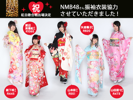 nmb-top.jpg