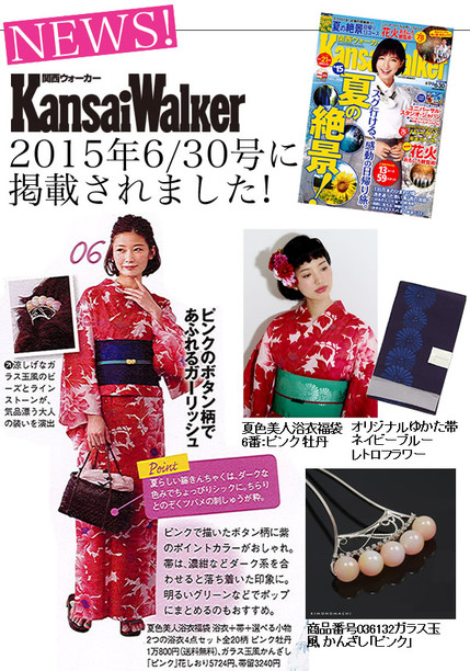 001396_magazine.jpg