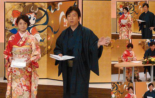 KBS京都TV年越し特番に衣装協力しました♪