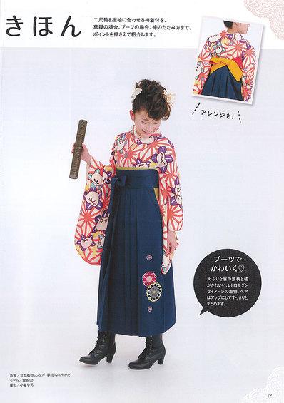 hakama_g711.jpg