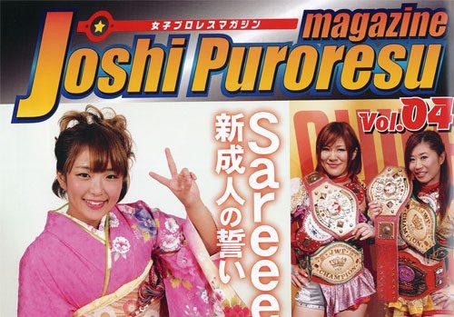 女子プロレスマガジン Joshi Puroresuに衣装協力しました♪