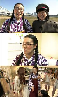 毎日放送「ヨルカミ」 袴衣装協力