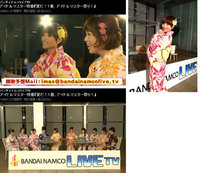 『バンダイナムコライブTV』ネット放送 衣装協力
