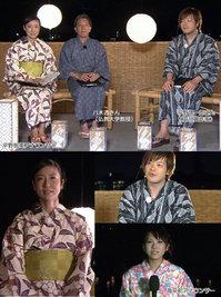 KBS京都「五山の送り火中継」衣装協力