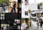 三菱重工広報誌「浴衣で巡る京歩き」 衣装協力
