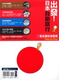 台湾ガイドブックに掲載されました