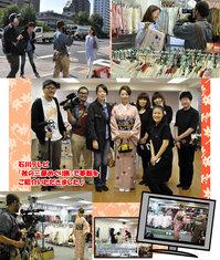 石川テレビ 取材、紹介して頂きました。