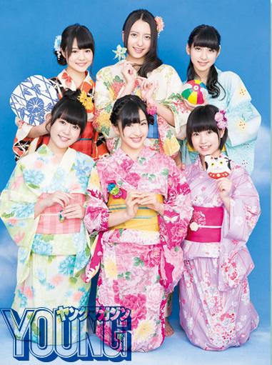 ヤングマガジンNo.41 HKT48 浴衣衣装提供