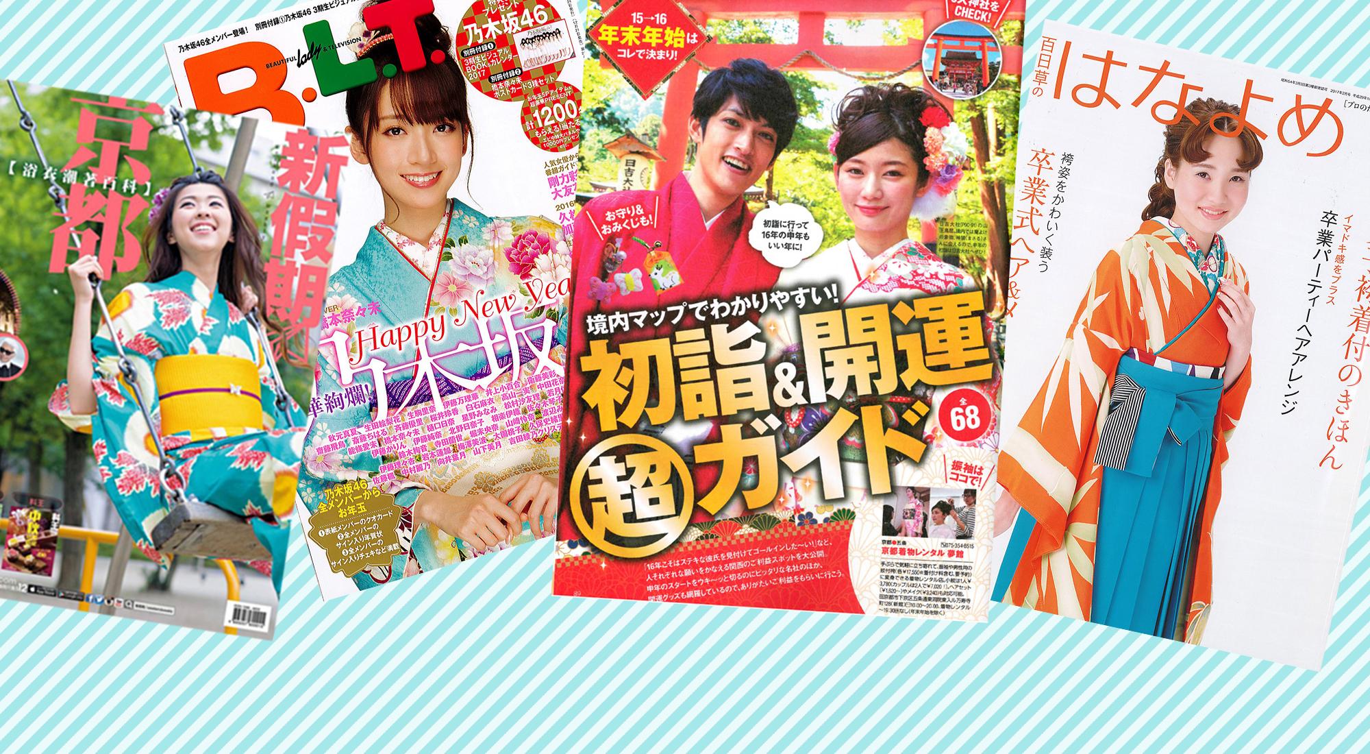香港のフリーペーパー「Metro Daily」に取材して頂いてます