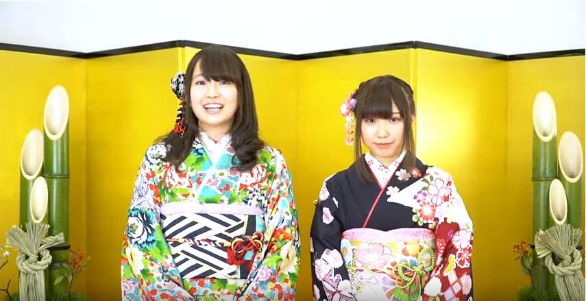 ゆみりと愛奈のモグモグ・コミュニケーションズ」新年のご挨拶